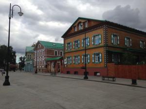 A Visit to Kazan